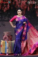 Picture of Soft Silk Saree- TB-22228