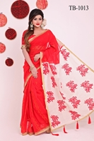 Picture of Half Silk Saree - TB-1013