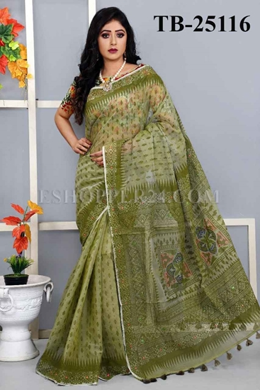 Picture of Half Silk Screen Print & Embrodiery Saree -TB-25116